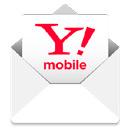 「Y!mobile メールアプリ」アイコンをタップ