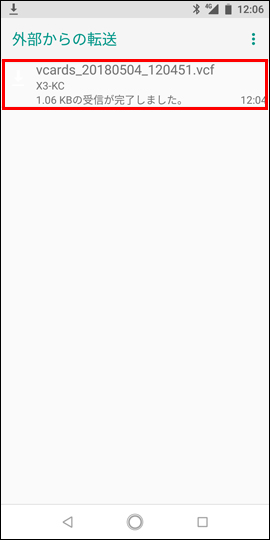 menu_NetworkInternet