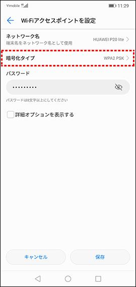 menu_mobilenet