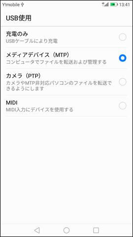 MTPPTP_02