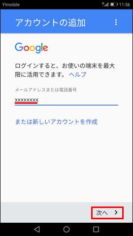 account_04
