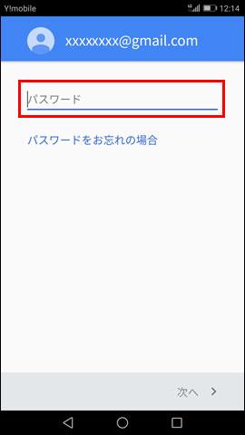account_05