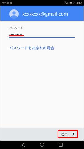 account_06