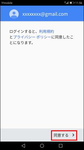 account_07