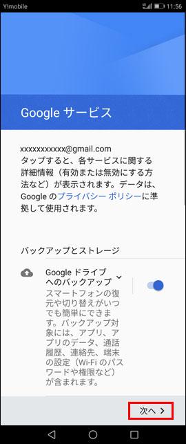 account_08