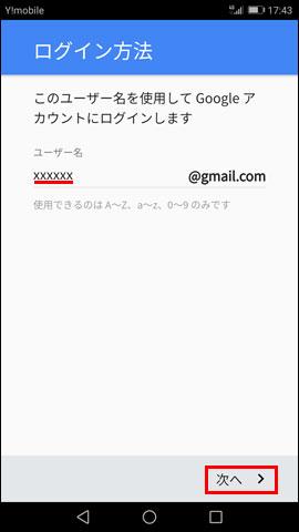 account_new_04