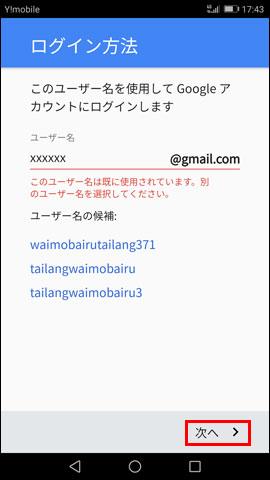 account_new_05
