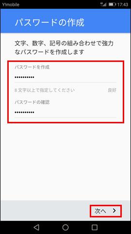 account_new_06