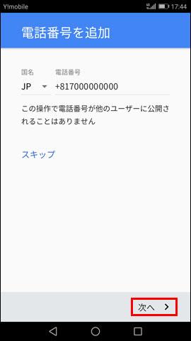 account_new_07