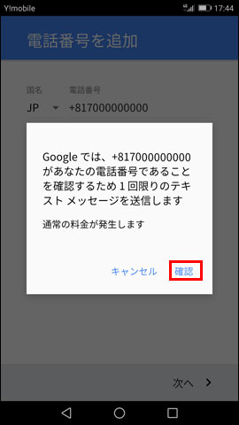 account_new_08