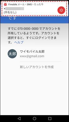 account_new_09