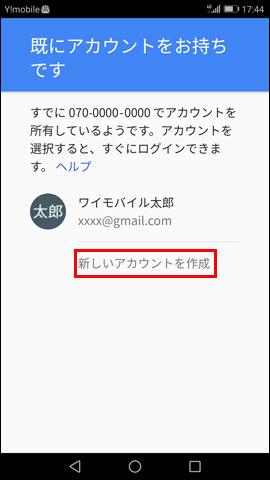account_new_10