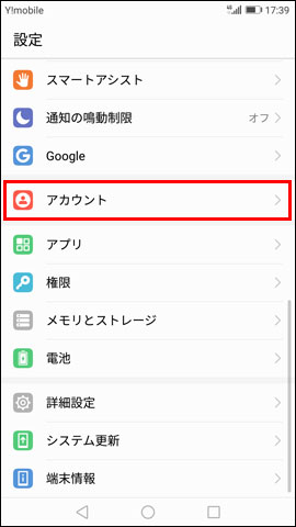 menu_account
