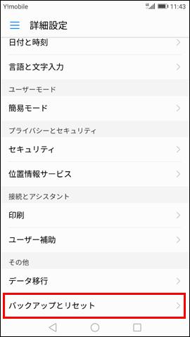 menu_reset