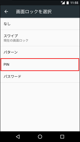 「PIN」
