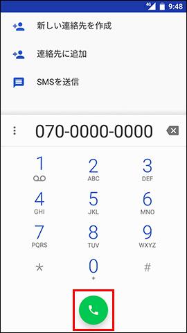 電話番号検索 070