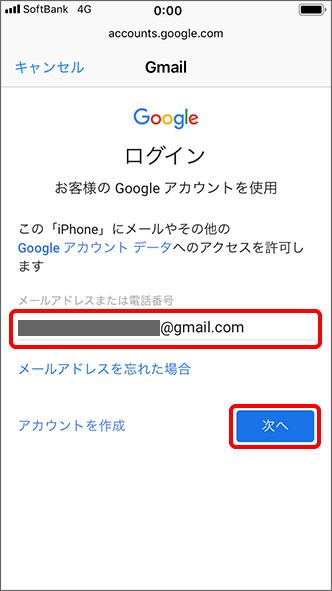 連絡 先 移行 iphone