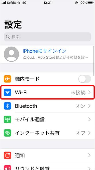 設定/Wi-Fi
