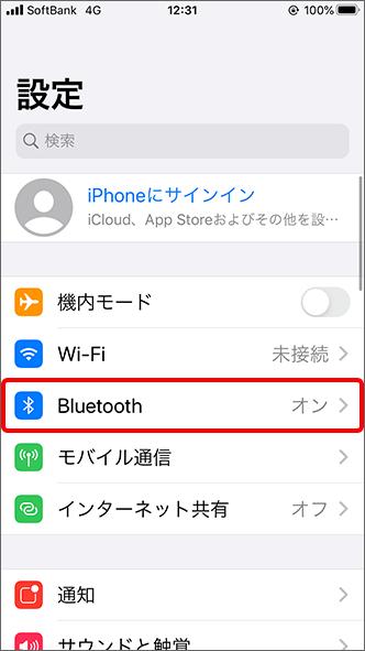 設定/Bluetooth