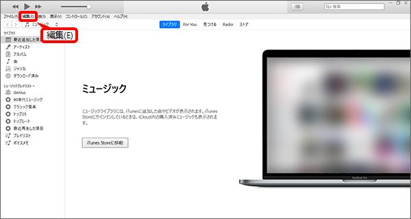Iphone Ipad Itunesのインストール 設定方法を教えてください よくあるご質問 Faq サポート ソフトバンク