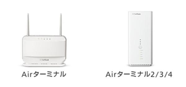 SoftBank Air]プリンターが利用できない場合の対処方法を教えて