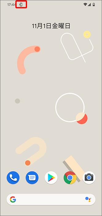 ロック sim 金 スマ カード