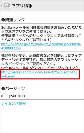 URLを選択