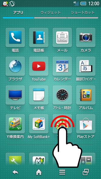 スマートフォン]アプリケーションの移動やフォルダ分けする方法を教え ...