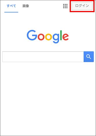 た 忘れ アカウント google パスワード