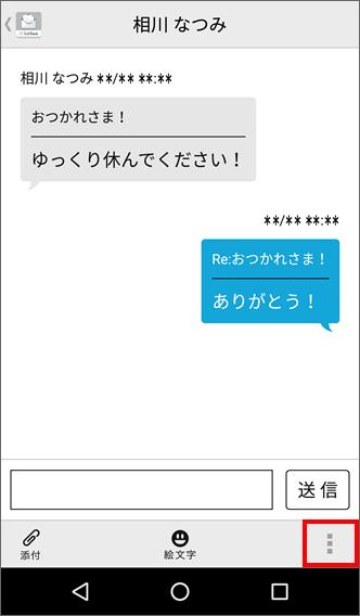 「メニュー」