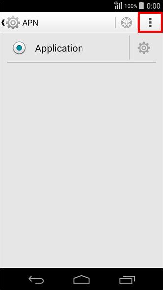 DIGNO U 画面右上の「メニュー」を選択