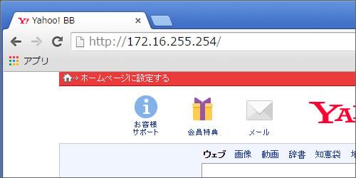 セットアップページ