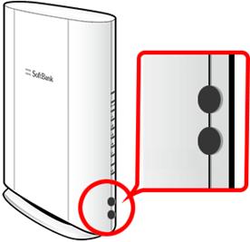 Wi-Fiマルチパック(光BBユニット2.2)1